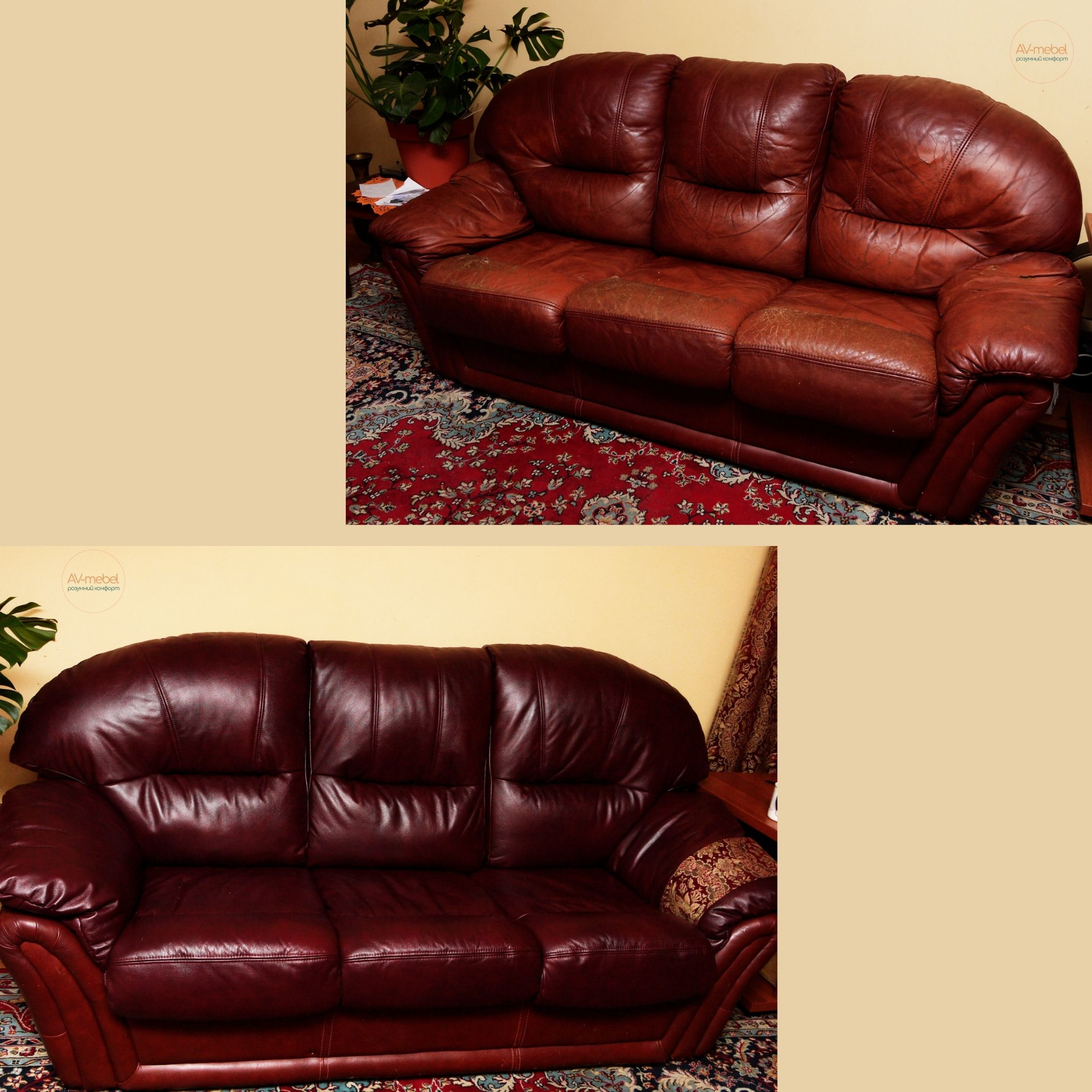 шкіряний диван