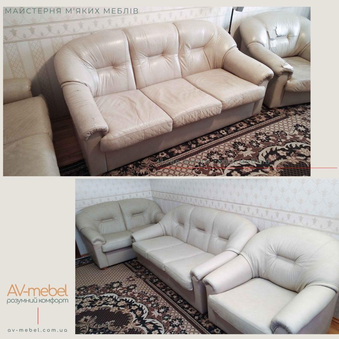 перетяжка комплекта мебели 3_2_1