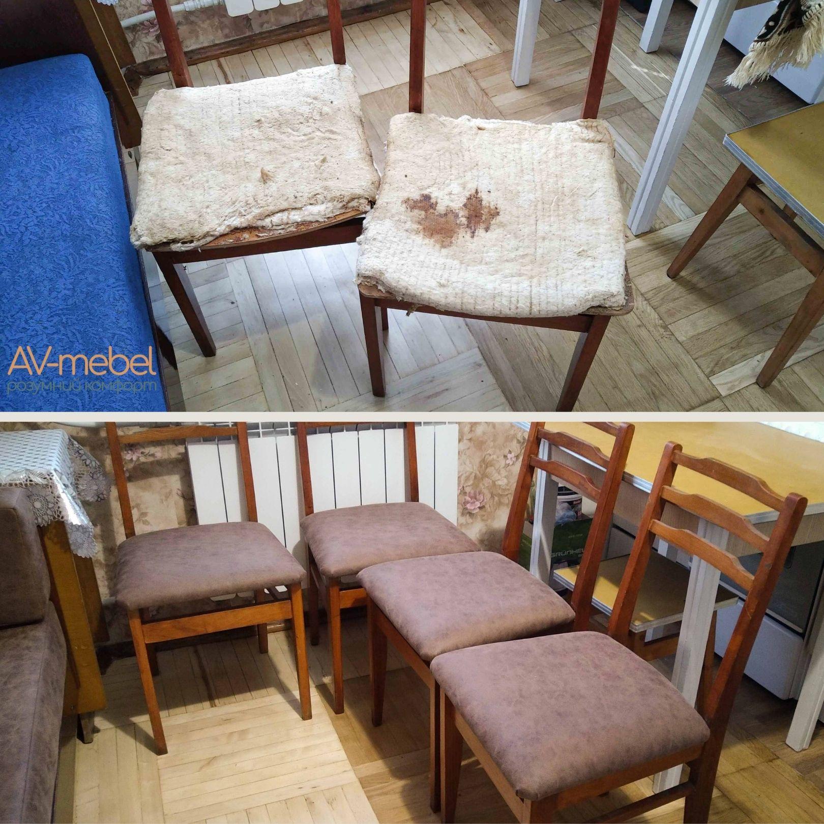 Перетяжка стульев кухня