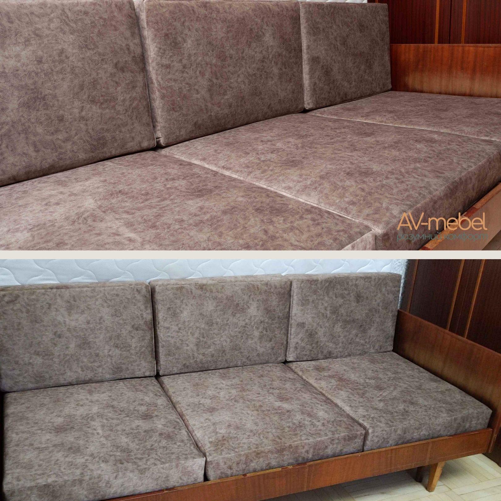 перетяжка двухспального дивана 80-х годов