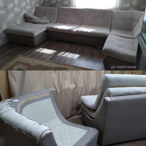 Перетяжка углового дивана модерн до перетяжки